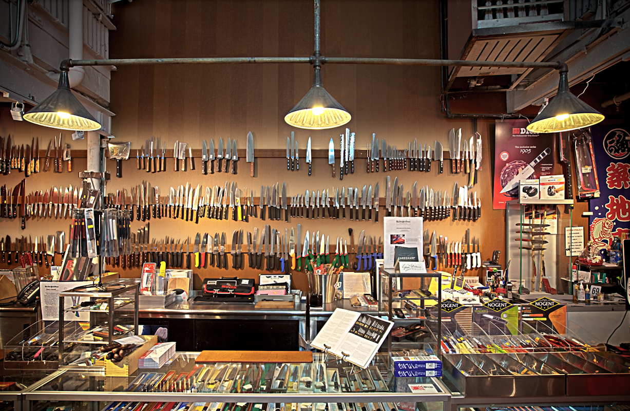 Knife Wall
